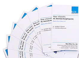 Big Business Address